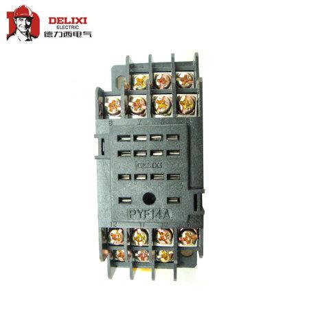 德力西 小型继电器 底座;cdz9-54p 座
