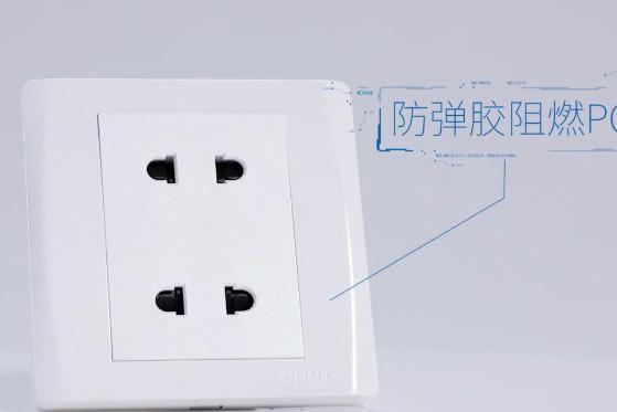 开关插座选购指南及装置表现图