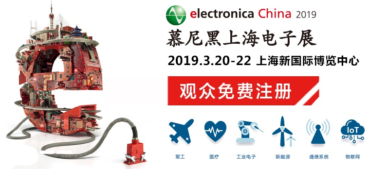 2019慕尼黑上海光博会_行业盛会