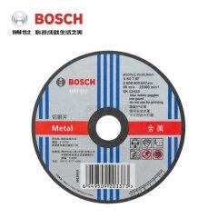 博世BOSCH 电动工具专业附件,金属切割100mmx1.2mm 切割片;2608600847