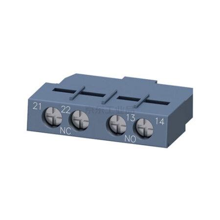 西门子 电动机起动保护断路器附件附件,10个/盒;3RV29011E
