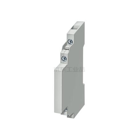 西门子 电动机起动保护断路器附件附件;3RV19011A