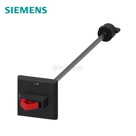 西门子 电动机起动保护断路器附件附件;3RV69260B