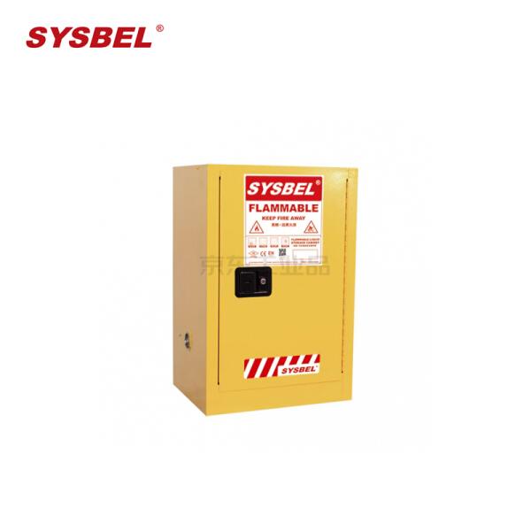 西斯贝尔 易燃液体安全柜;WA810120