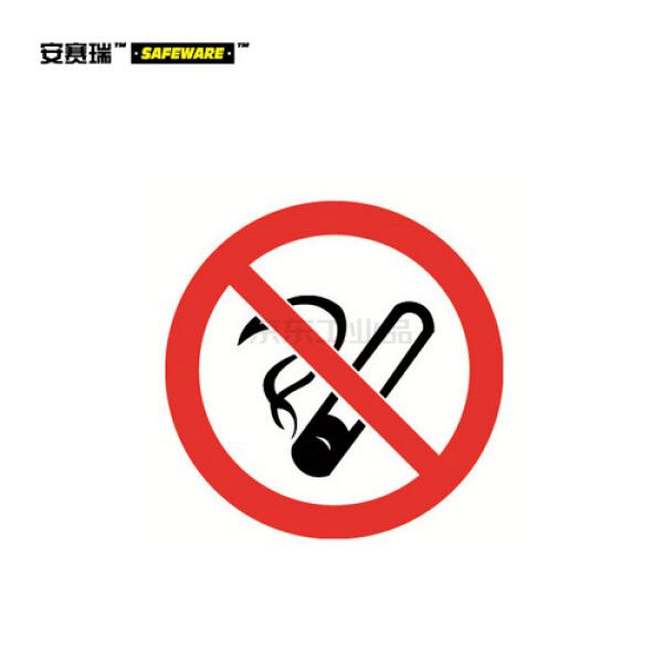 安赛瑞(SAFEWARE) GB安全警示标签(禁止吸烟)-高性能自粘性材料,仅图案,小号,Φ50mm,10片/包 ;32600